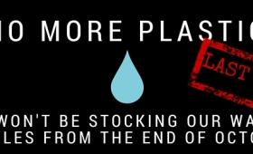 No more plastic water bottles